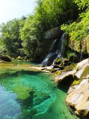 Virje waterfall
